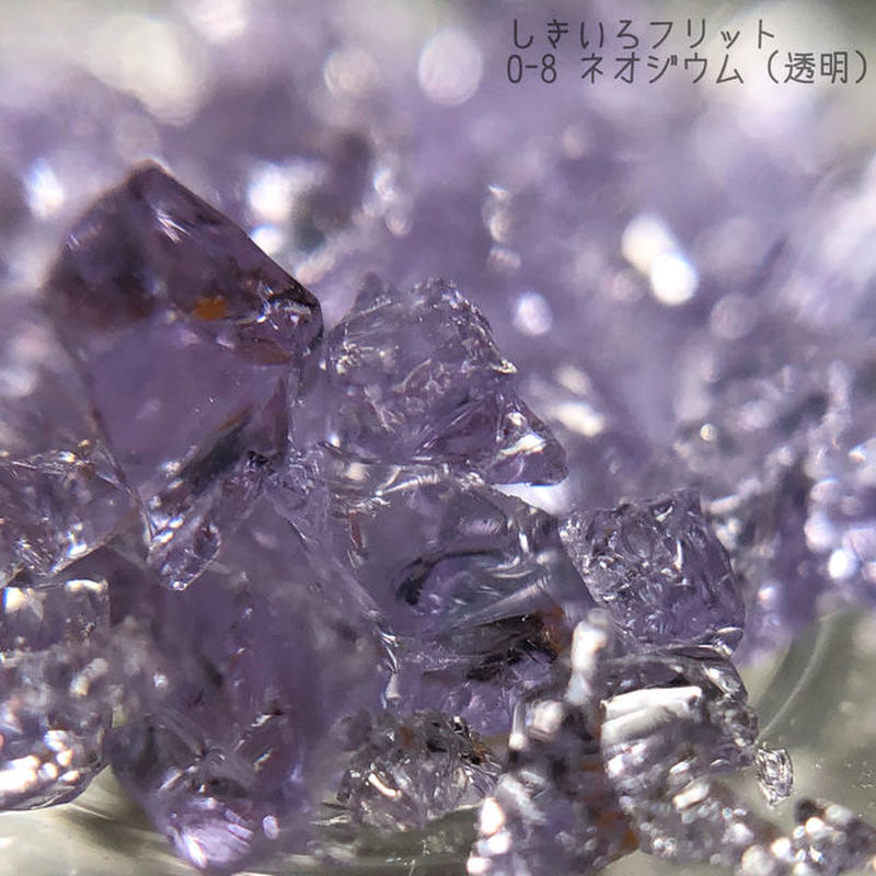 14-1 しきいろフリカレ ネオジウム(透明)
