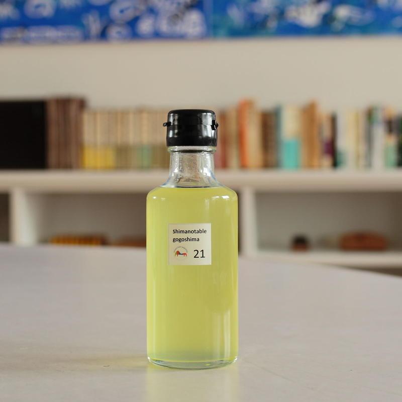 レモンシロップ180ml( 木箱入り)