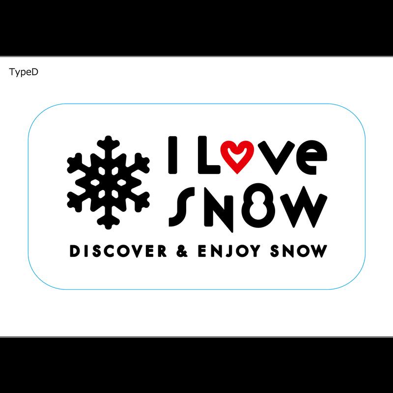 I LOVE SNOW ステッカー  Type D