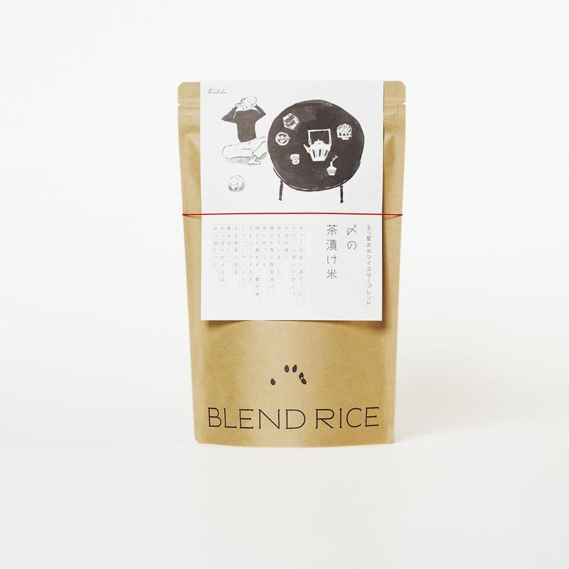 五ツ星お米マイスターブレンド 〆の茶漬け米 6合(900g)