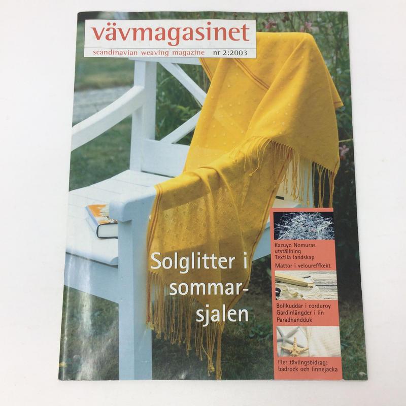 【古本】B266  Vav Magasinet VÄVMAGASINET NR2 2003