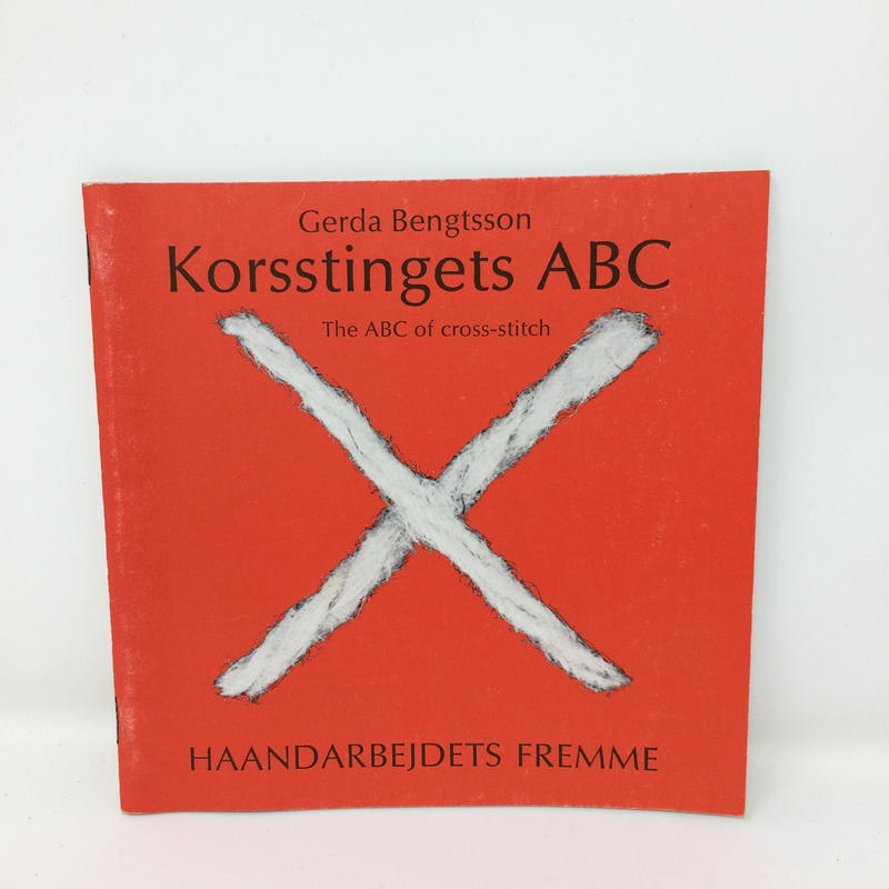 【古本】B219   Korsstingets ABC  The ABC of cross-stitch / Gerda Bengtsson