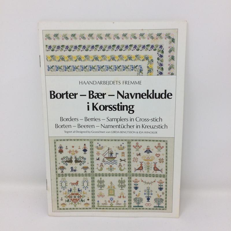 【古本】B220   Borter-Bær-Navneklude i Korssting フレメ クロスステッチ図案 小冊子 FREMME