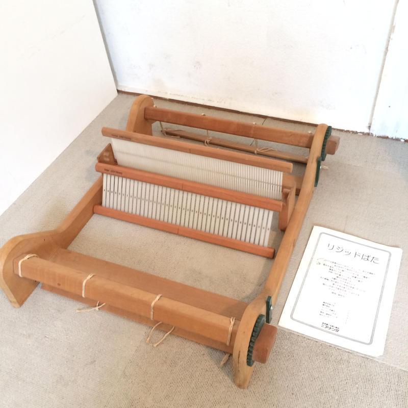 F001【USED】<アナンダ>リジッドはた 卓上機織 40cm巾