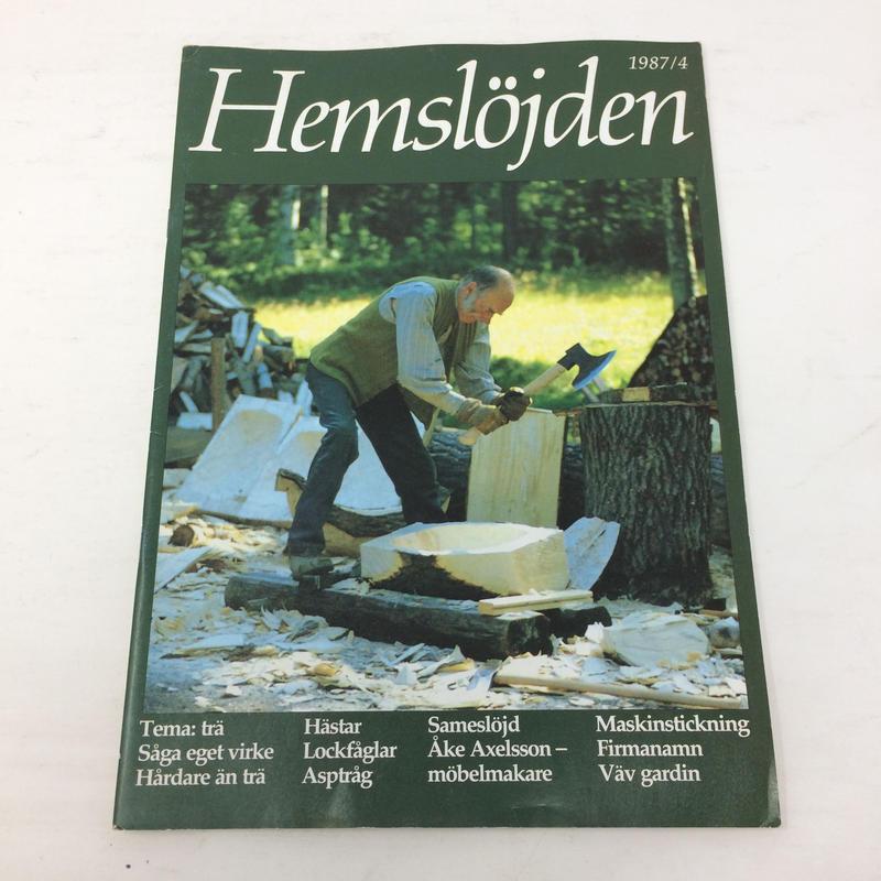 【古本】B200Hemslöjden  Magazine  1987/4