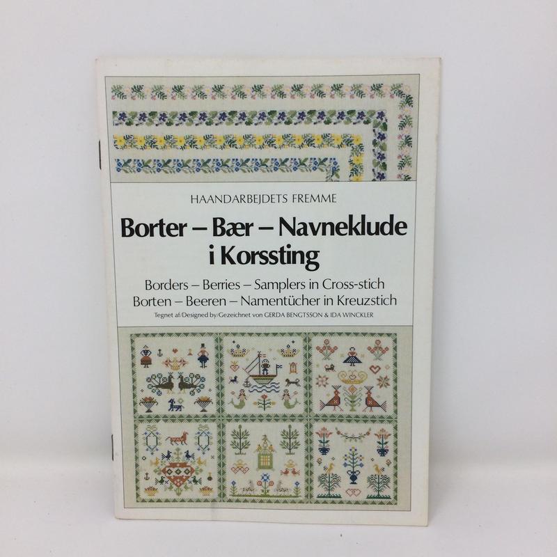【古本】B221   Borter-Bær-Navneklude i Korssting フレメ クロスステッチ図案 小冊子 FREMME