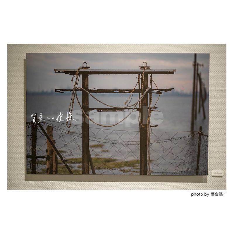 「質量への憧憬」展示作品:「鉄骨」