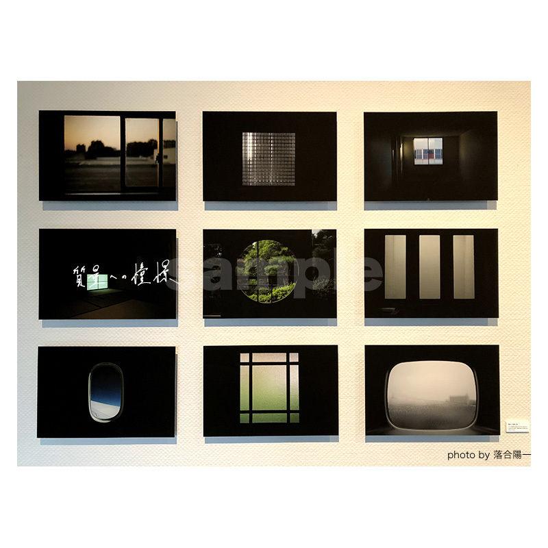 「質量への憧憬」展示作品:「窓」
