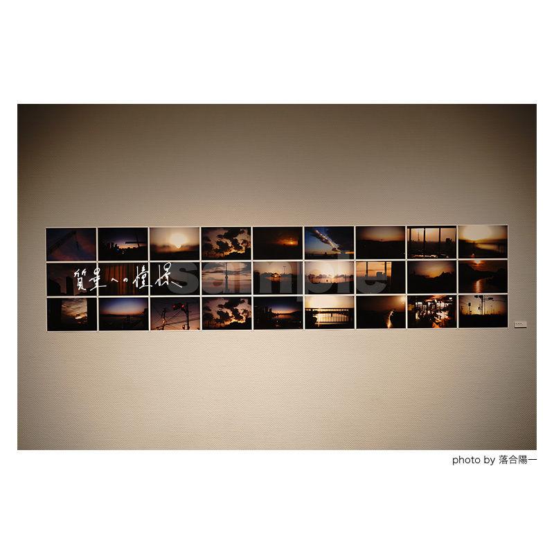 「質量への憧憬」展示作品:「夕焼け」