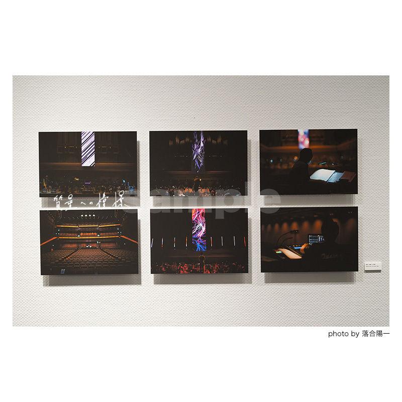 「質量への憧憬」展示作品:「人と時間」