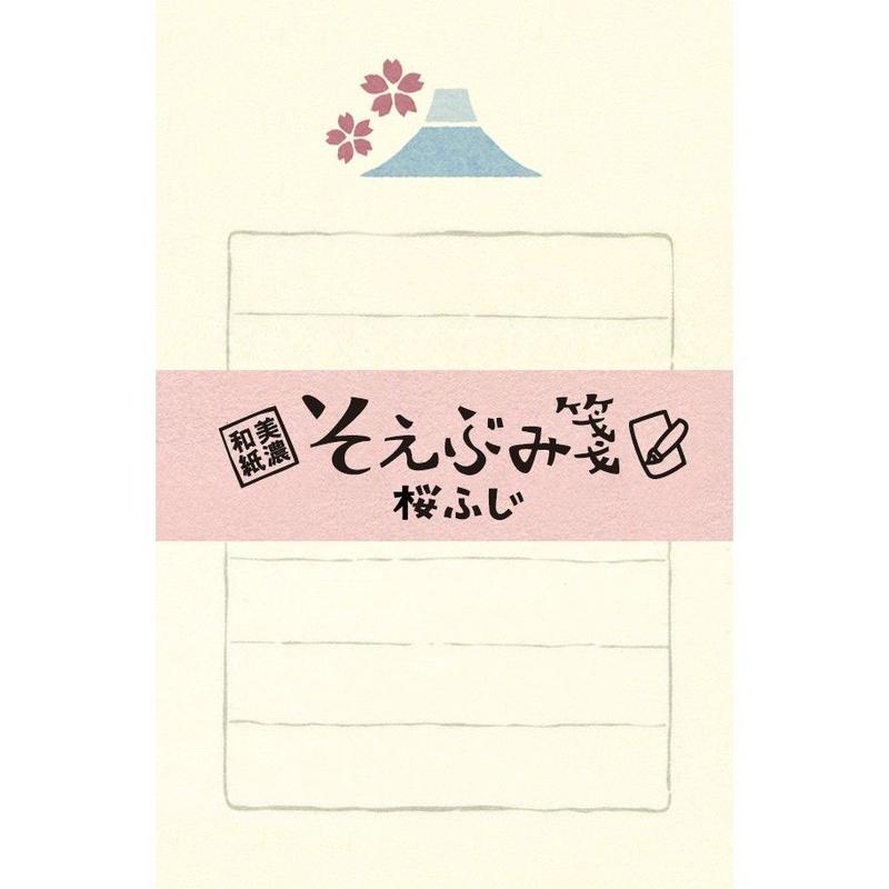 LS183 そえぶみ箋 桜ふじ