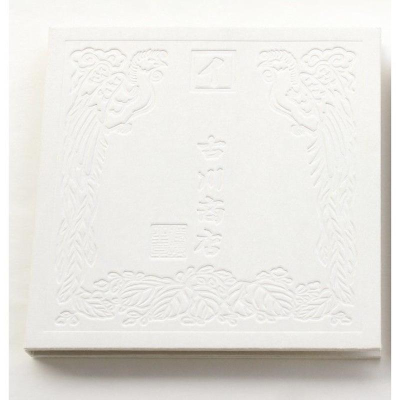 FSP001 鳳凰の手紙 手漉き美濃和紙レターセット