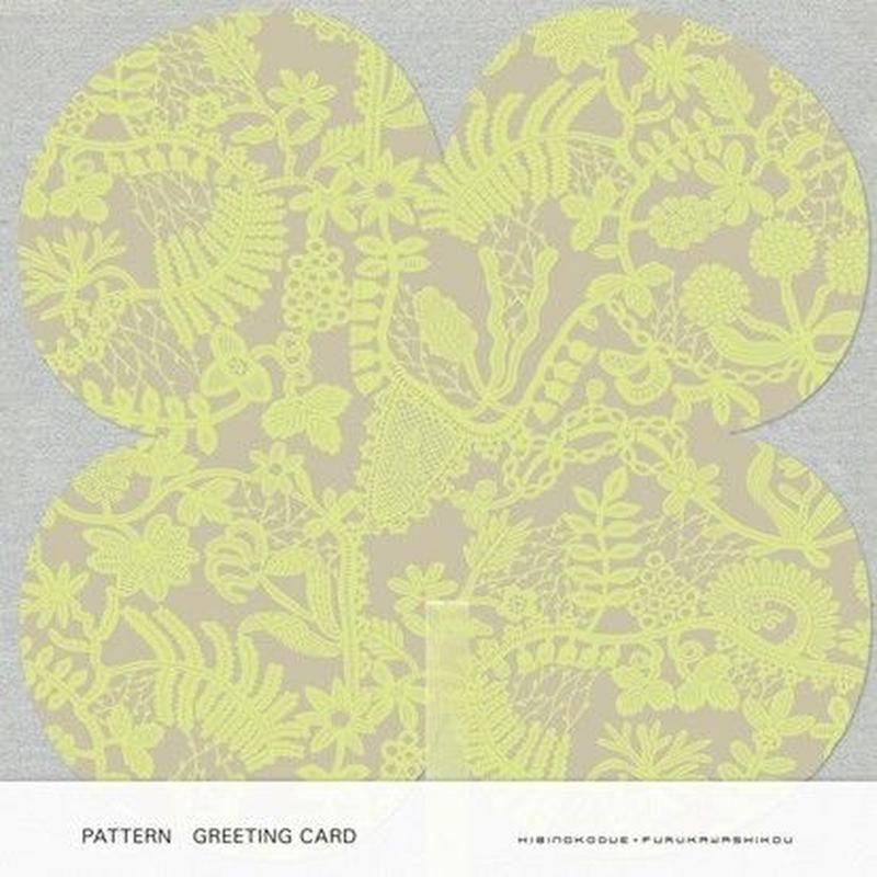 POL088  PATTERN GREETING CARD PLANT