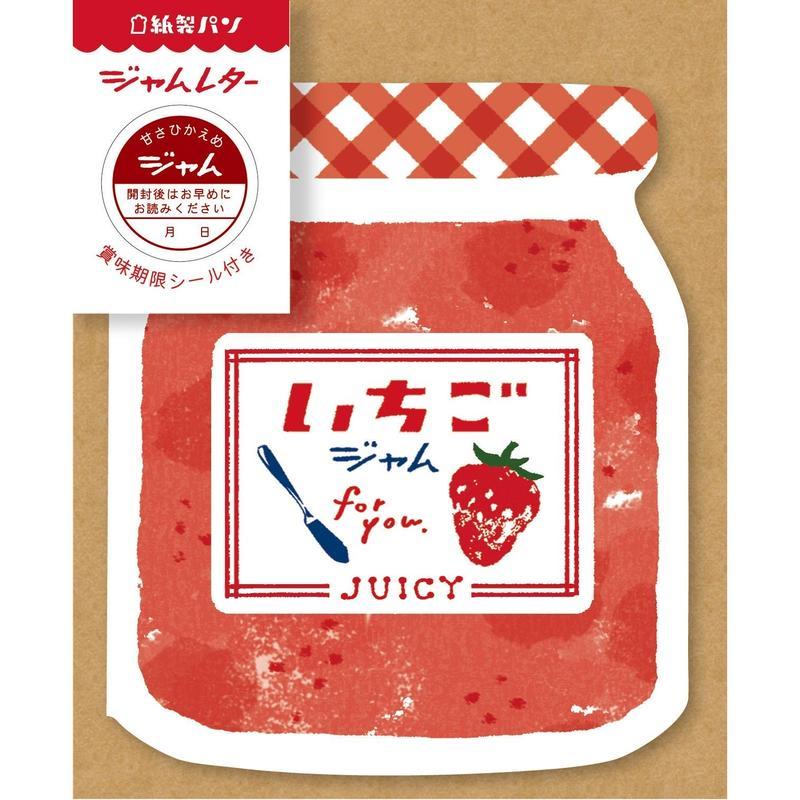 LT336 紙製パン ジャムレター いちごジャム  (02214)