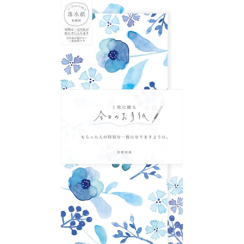 LI262今日のお手紙 月明かりの花  (10318)