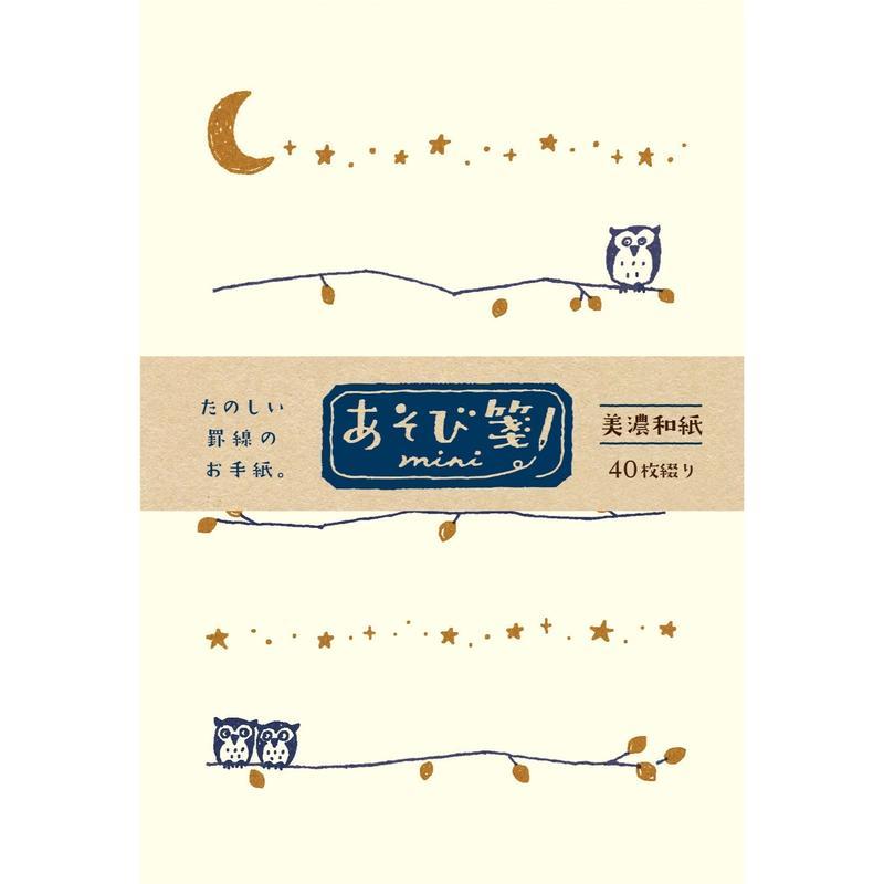 LM152 あそび箋ミニ 月夜のふくろう (01110)
