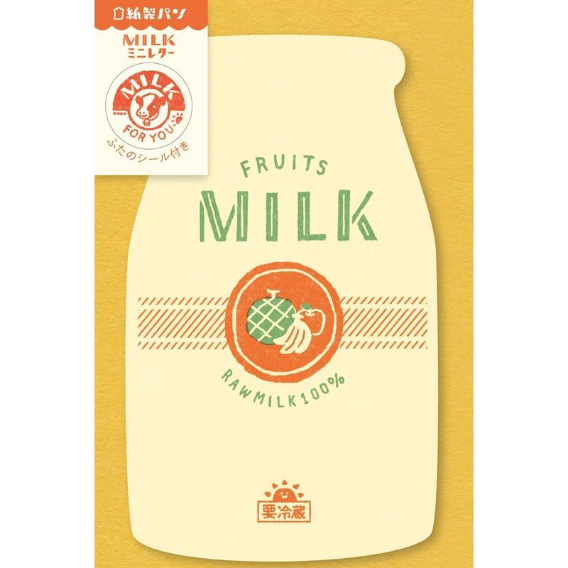 LT282紙製パン MILKミニレター フルーツ  (02116)