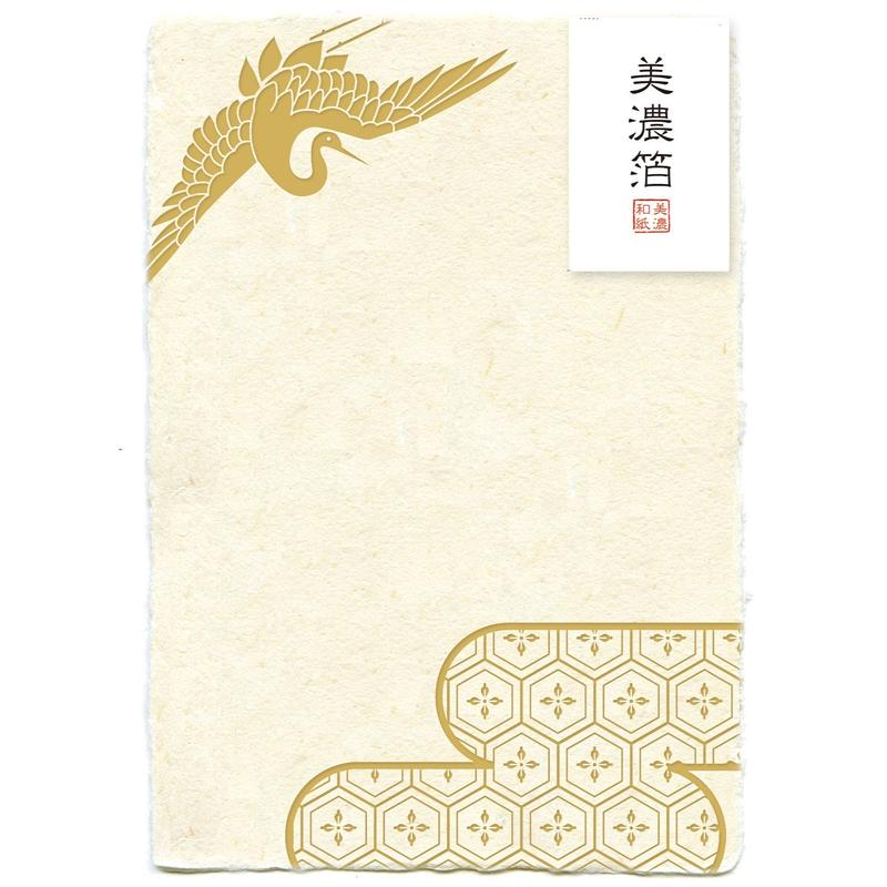 HK80 美濃箔 手漉き耳付葉書 鶴