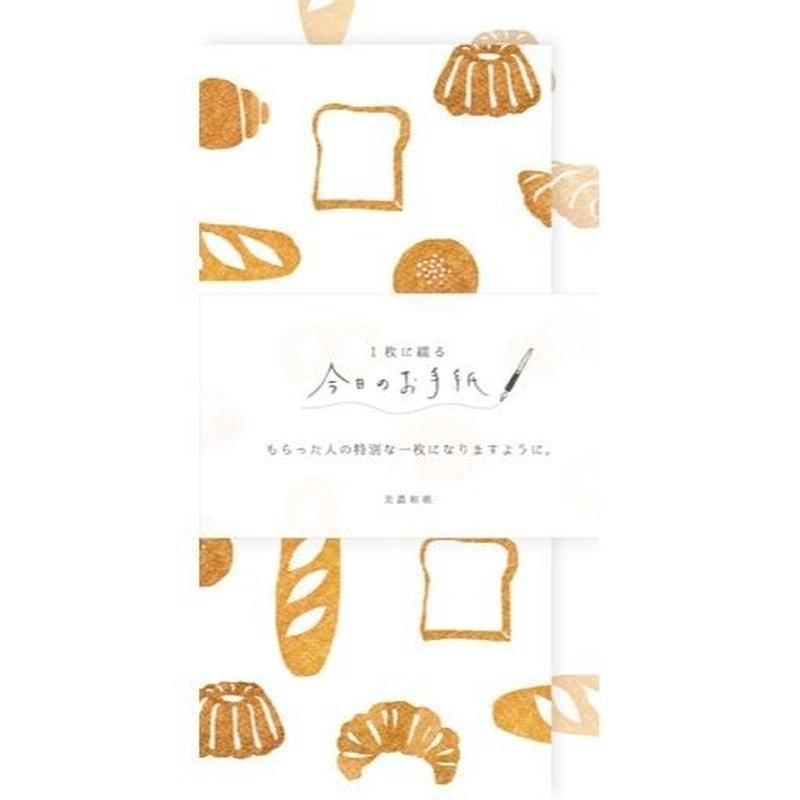 LI206 今日のお手紙 パン