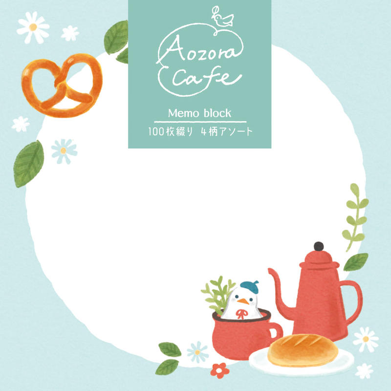 LM155 Forest cafe メモブロック 青空カフェ (01113)