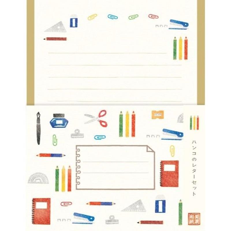 LLL233 ハンコのレターセット 文房具たち