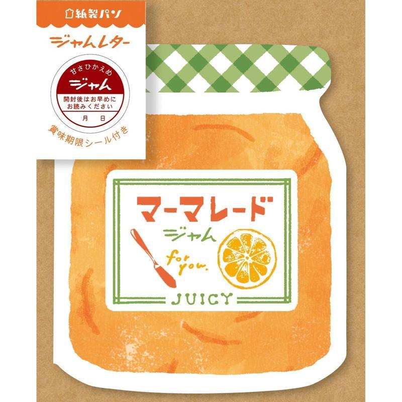 LT337 紙製パン ジャムレター マーマレードジャム  (02215)