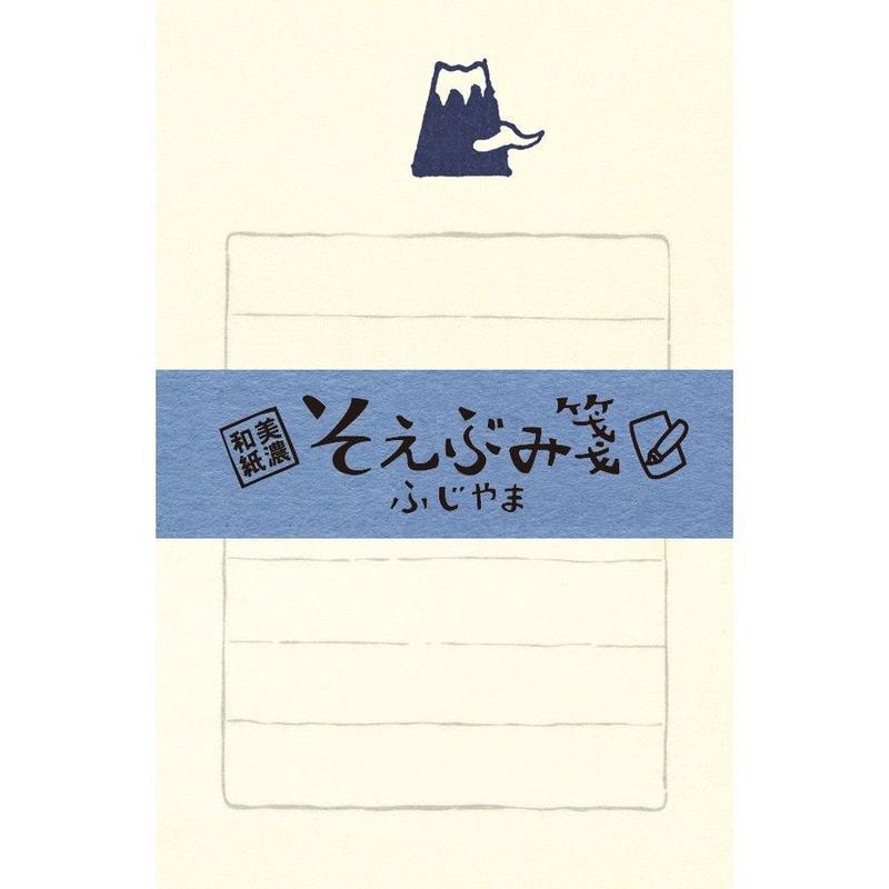 LH04 そえぶみ箋 ふじやま