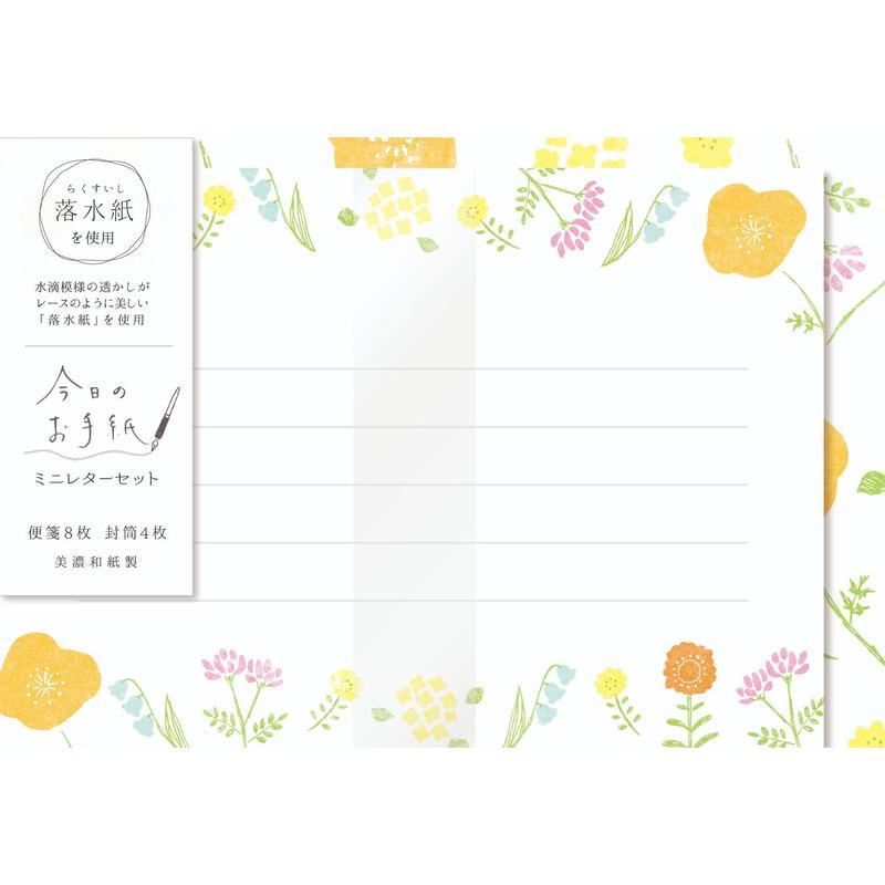 LLL288今日のお手紙 ミニレターセット お花畑