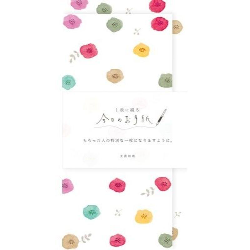LI201 今日のお手紙 小花