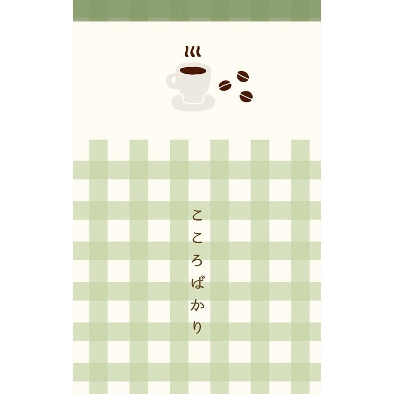 VP216 ぽち袋 コーヒー