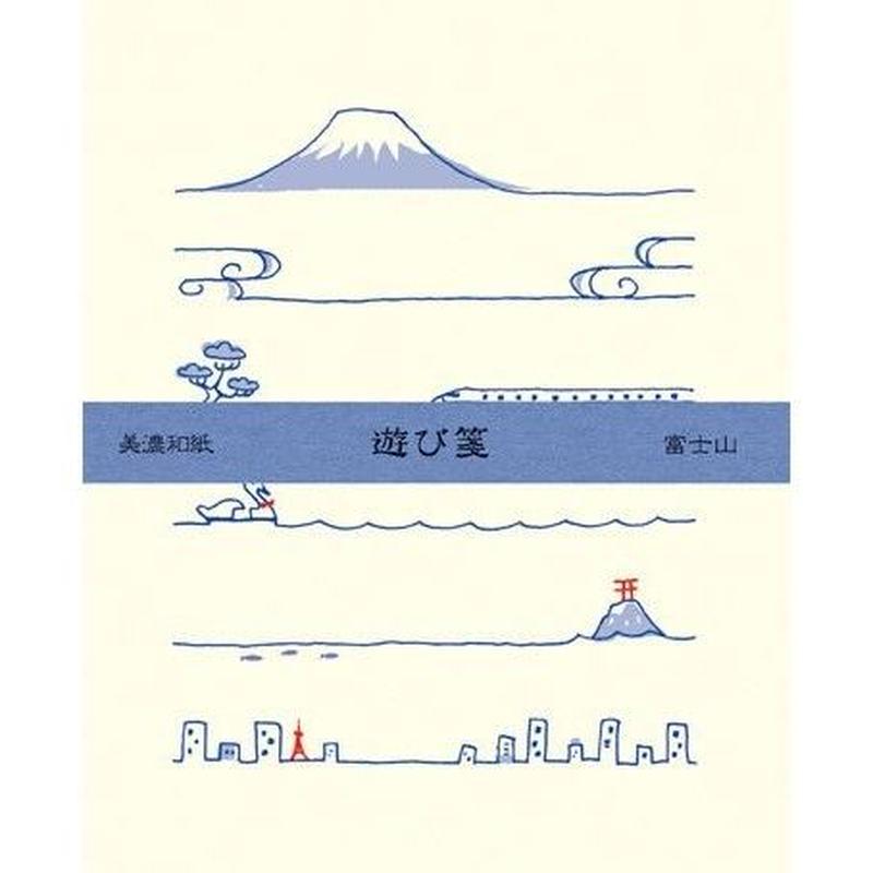 LR120 遊び箋 富士山