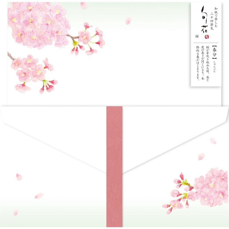 LLL296旬花 レターセット 桜