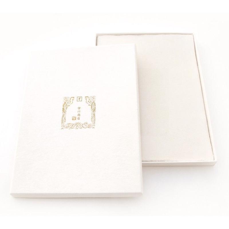 FSP002 鳳凰の手紙 便箋