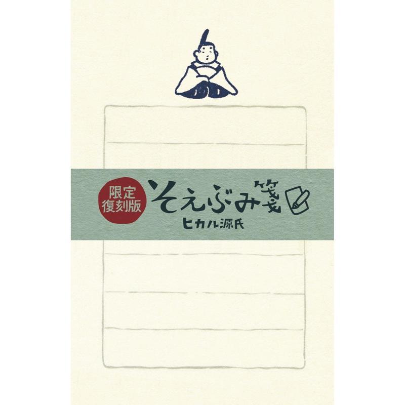 LH50そえぶみ箋 ヒカル源氏  EC019