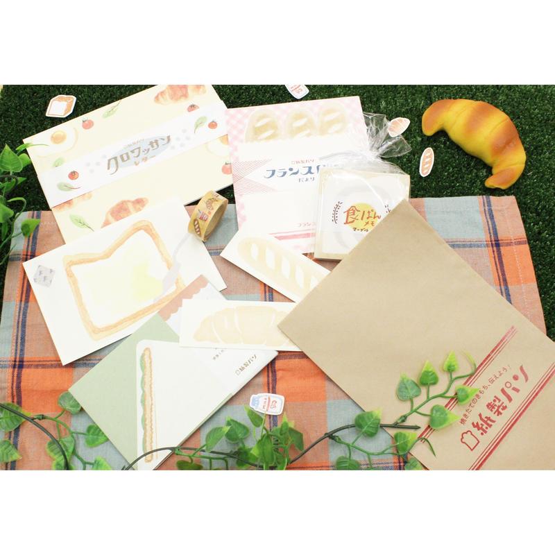 【オンライン限定】紙製パンセット      EC008