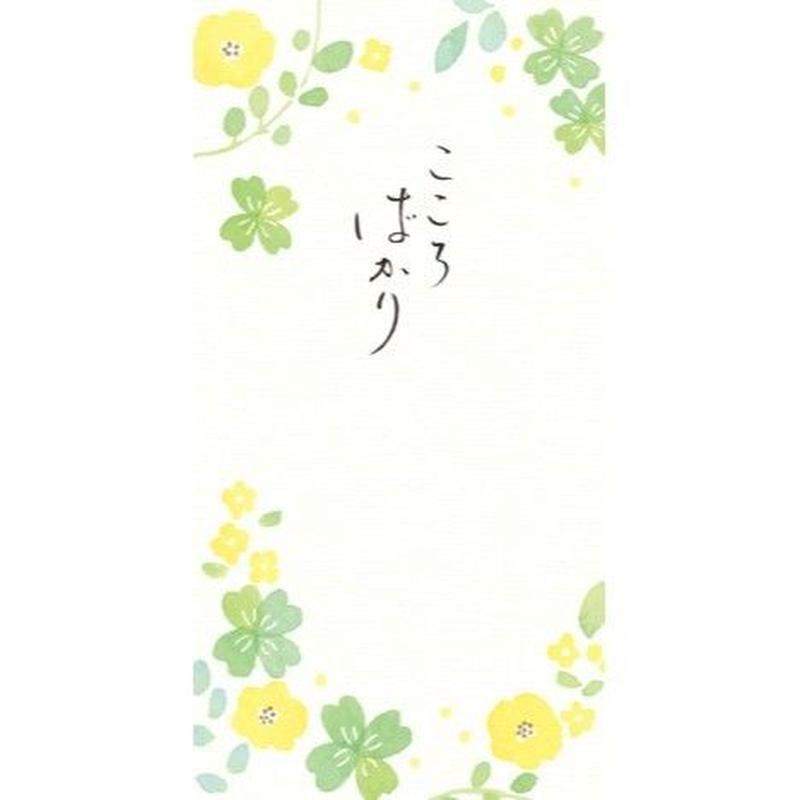 VJ252 美濃和紙のし袋 Flower こころばかり