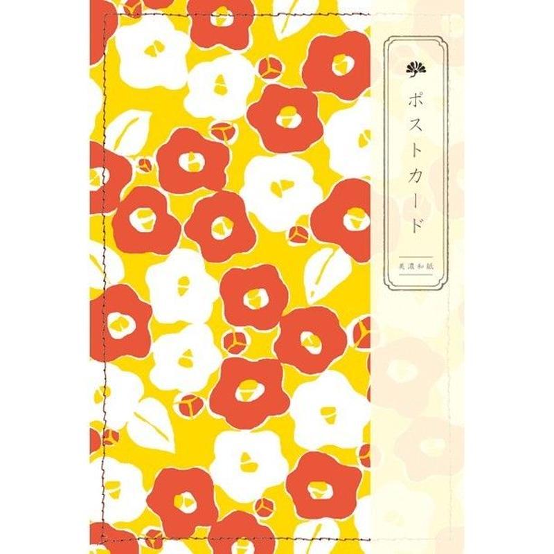 HR23 ポストカード 花椿 黄