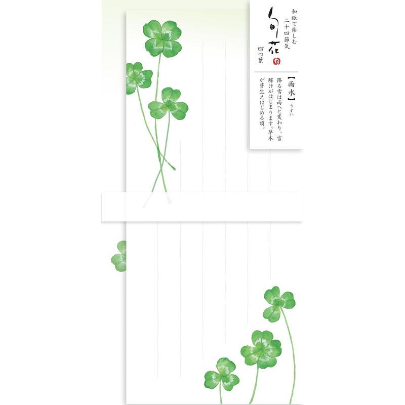 LI249旬花 一筆箋 四つ葉