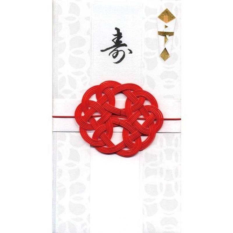 MINOK50 Shugibukuro Red