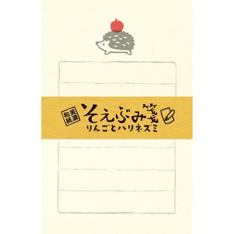 LS357 そえぶみ箋 りんごとハリネズミ (01102)
