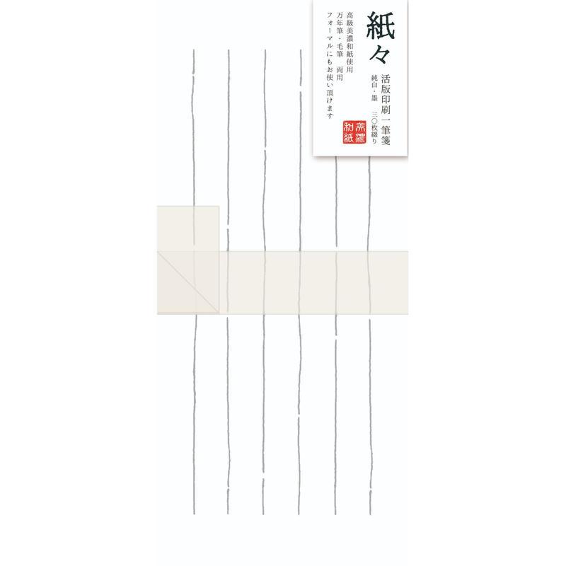 LI227 紙々 活版印刷一筆箋 純白 墨