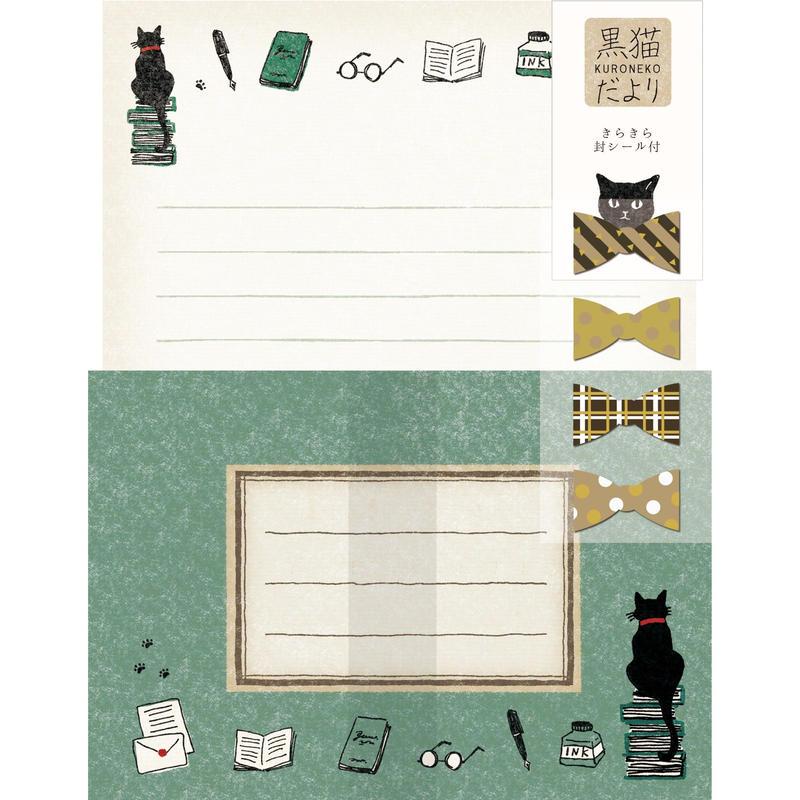 LLL270  黒猫だより レターセット 書斎と黒猫