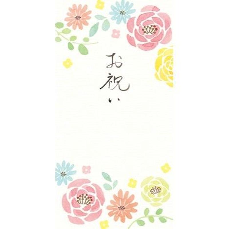 VJ251 美濃和紙のし袋 Flower お祝い