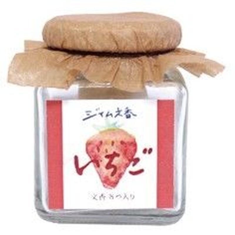FF37 紙製パン ジャム文香 いちご