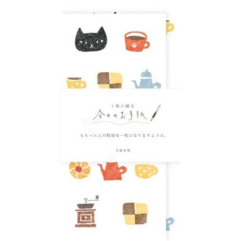 LI209 今日のお手紙 にゃんこカフェ