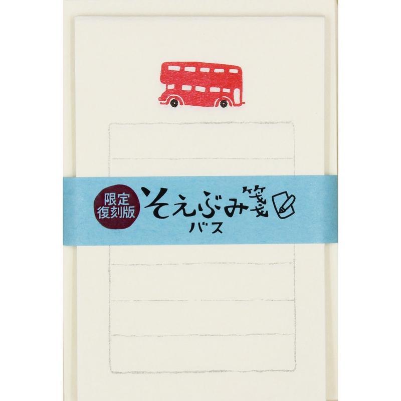 LH89 そえぶみ箋 バス  EC023
