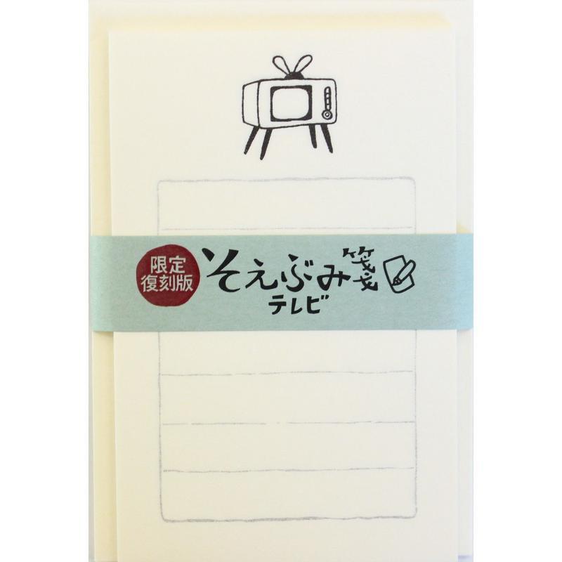 LH17 そえぶみ箋 テレビ  EC016