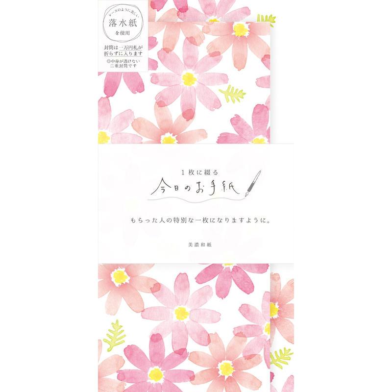 LI284 今日のお手紙 コスモス   (01115)