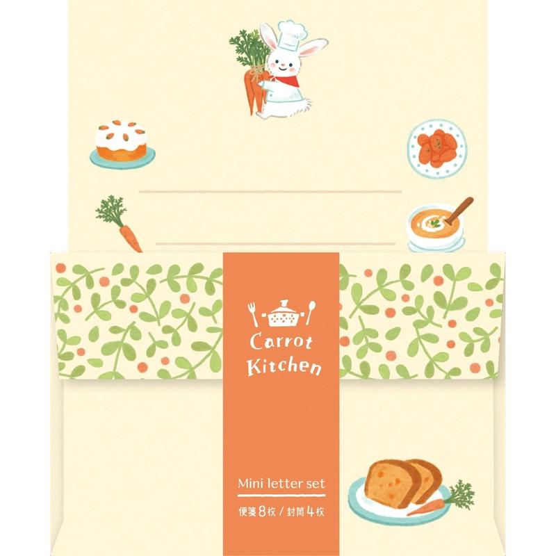 LT333 Forest cafe ミニレター carrot キッチン (01212)