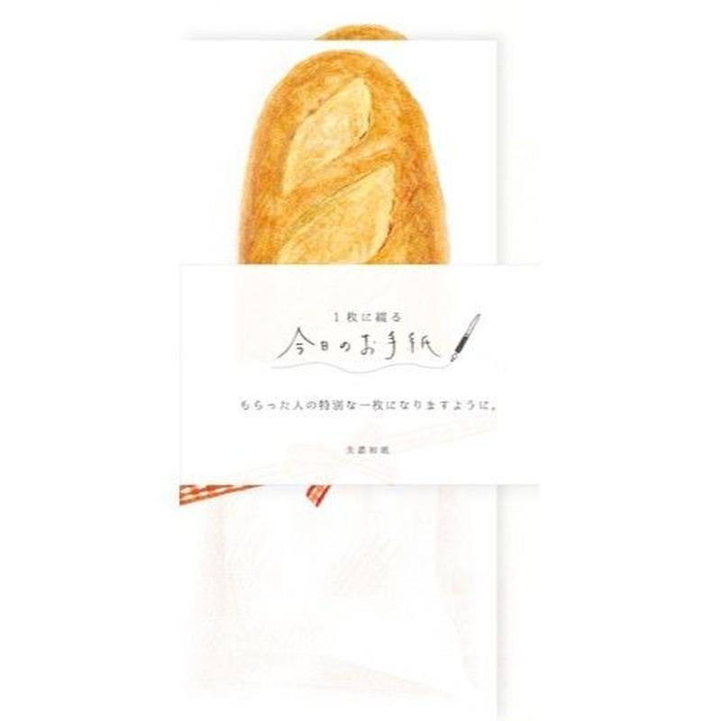 LI207 今日のお手紙 フランスパン